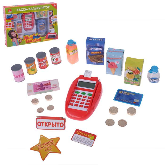 """Касса-калькулятор """"Мой магазин"""", с аксессуарами, световые и звуковые эффекты"""