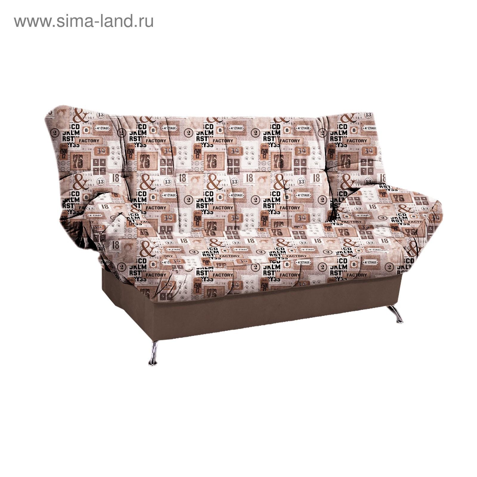 диван кровать механизм клик кляк обивка фактори 2965355