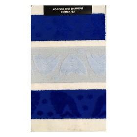 Коврик для ванной, LEMIS 60х100, цвет синий