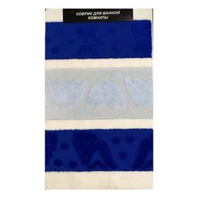 Набор ковриков для ванной 2 шт LEMIS 50х80, 50х40, цвет синий