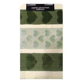Набор ковриков для ванной 2 шт LEMIS 50х80, 50х40, цвет зелёный