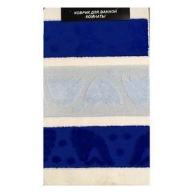 Набор ковриков для ванной 2 шт LEMIS 60х100, 60х50, цвет синий