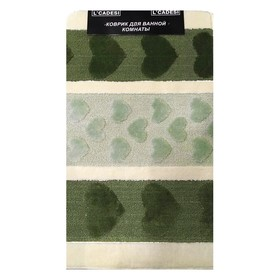 Набор ковриков для ванной 2 шт LEMIS 60х100, 60х50, цвет зелёный
