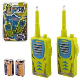 "Set radios ""Welcome"", runs on batteries"