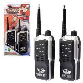 "A set of walkie-talkies, the ""Superteam"", runs on batteries"