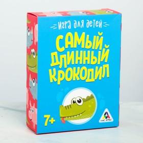 Настольная развивающая игра «Самый длинный крокодил»