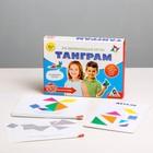 Настольная развивающая игра-головоломка «Танграм»