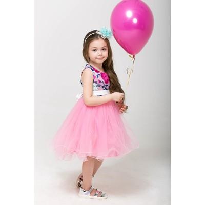 Нарядное платье для девочки,рост 110 см, цвет розовый 6219-2