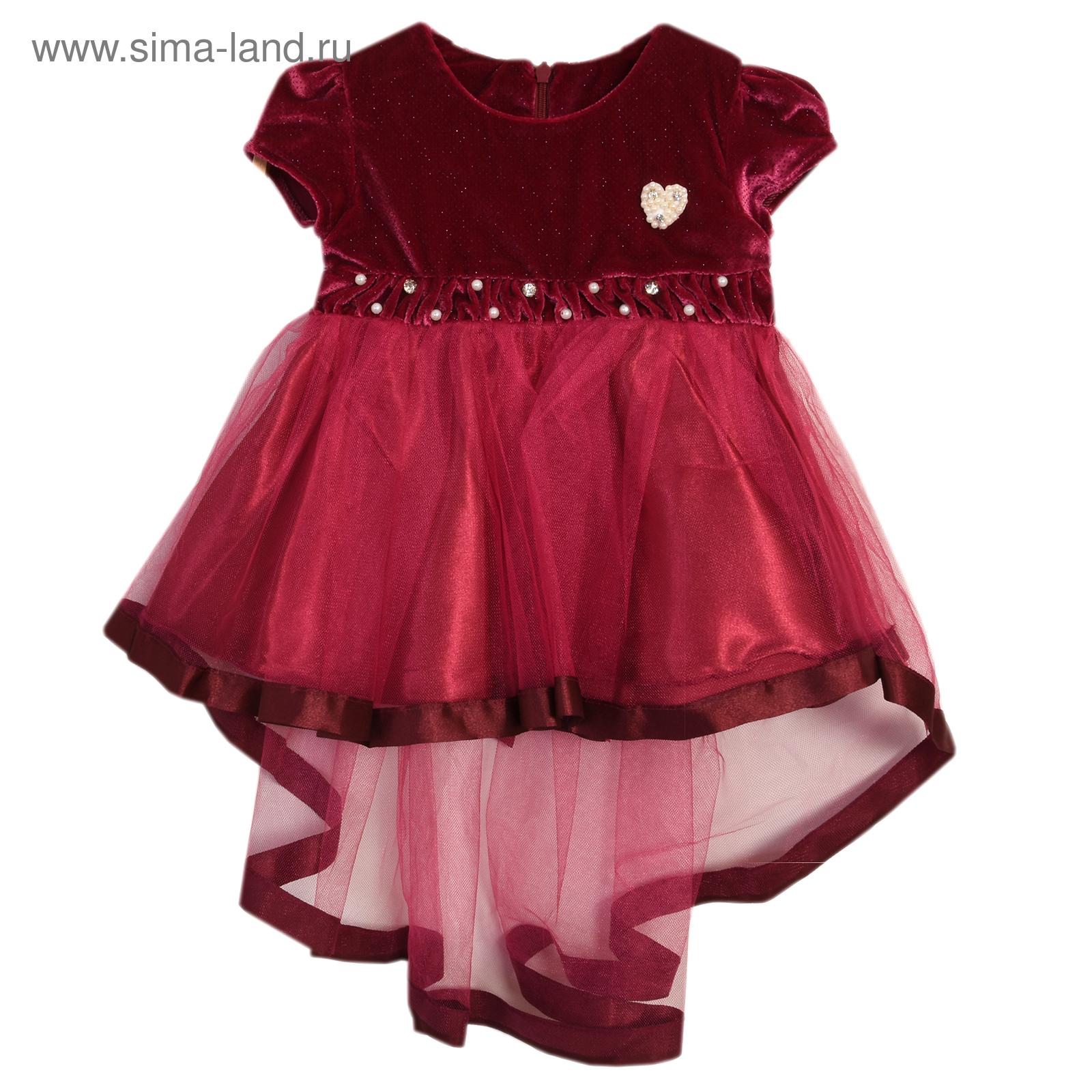 9c26f8649da Нарядное платье для девочки