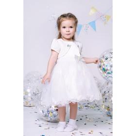 Нарядное платье для девочки,рост 98 см, цвет бежевый 6228-2