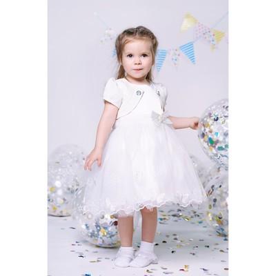 Нарядное платье для девочки,рост 104 см, цвет бежевый 6228-2