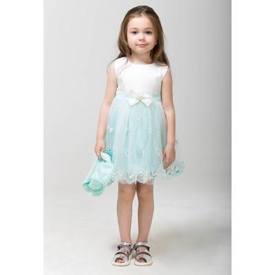 Нарядное платье для девочки,рост 98 см, цвет мятный 6228-2