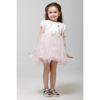 Нарядное платье для девочки,рост 98 см, цвет розовый 6228-2