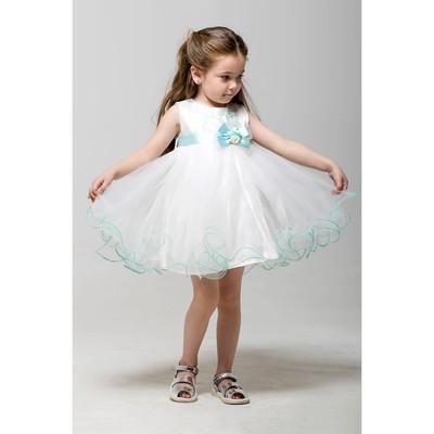 Нарядное платье для девочки,рост 98 см, цвет мятный 6225-1