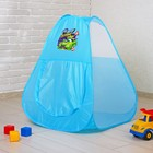 "Tent children's play ""Auto-SERVIS"""