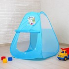 "Tent children's play ""Sea adventure"", 71 x 71 x 88 cm"