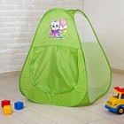 "Tent children's play ""the amusement Park"", 71 x 71 x 88 cm"