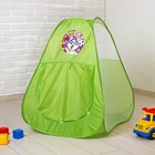 "Tent children's play ""Let's play"", 71 x 71 x 88 cm"