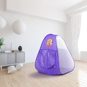 Палатка детская игровая «Салон красоты», 71 х 71 х 88 см