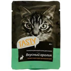 Влажный корм Tasty для кошек, кролик в  желе, пауч, 85 г Ош