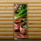 """Дверь для бани и сауны """"Время обеда"""", 190 х 70 см, с фотопечатью 8 мм Добропаровъ"""