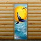"""Дверь для бани и сауны """"Синий кит"""", 190 х 70 см, с фотопечатью 8 мм Добропаровъ"""
