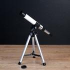 "Telescope table ""Astronomer"" 30s"