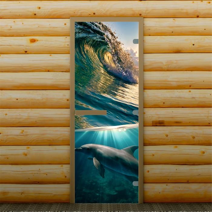 """Дверь для бани и сауны """"Дельфин"""", 190 х 70 см, с фотопечатью 8 мм Добропаровъ"""