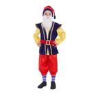 """Карнавальный костюм """"Гном"""", колпак, рубаха с жилетом, бриджи, борода, ремень, цвет синий, р. 30, рост 110-116 см"""