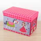 """Короб для хранения 43×28×28 см """"Принцесса"""", цвет розовый"""