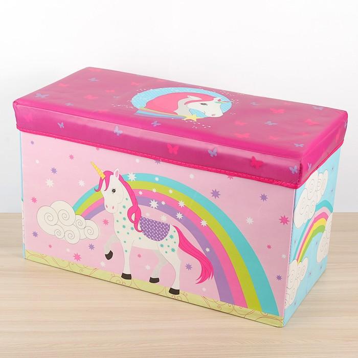 """Короб для хранения """"Единорог"""", цвет розовый"""