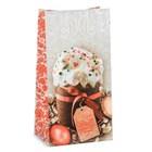 Пакет подарочный без ручек «Счастливой Пасхи», 12 × 19 × 7 см