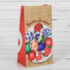 Пакет подарочный без ручек «Христово Воскресение», 12 х 19 х 7 см