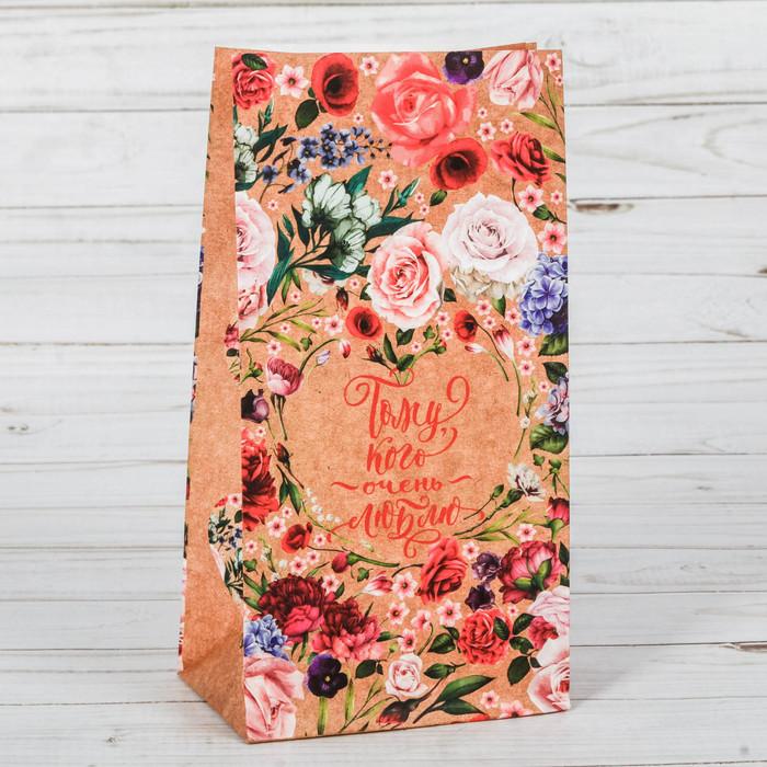 Пакет подарочный без ручек «Тому, кого очень любим», 10 × 19.3 × 7 см - фото 171667596