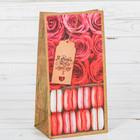Пакет подарочный без ручек «Я тебя люблю!», 10 ? 19.3 ? 7 см