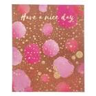 Пакетик подарочный Have a nice day, 13 × 16 см - фото 156924573