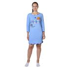 Сорочка женская Кошки-мышки цвет синий, р-р 42
