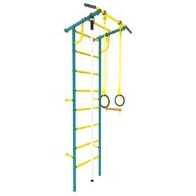 Детский спортивный комплекс 'Роки-1', ПВХ, цвет морская волна Ош