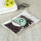 Воск для депиляции в гранулах, шоколад, 100гр, цвет коричневый