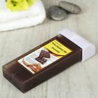 Воск для депиляции в картридже шоколад коричневый,100 гр