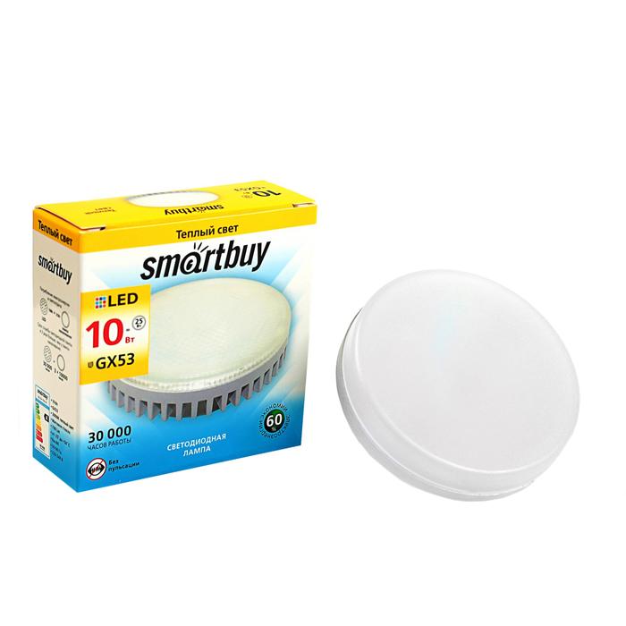 Лампа cветодиодная Smartbuy, Tablet, 10 Вт, GX53, 3000 К, теплый белый, матовое стекло
