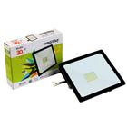 Прожектор светодиодный Smartbuy FL SMD, 30 Вт, 4100 K, IP65