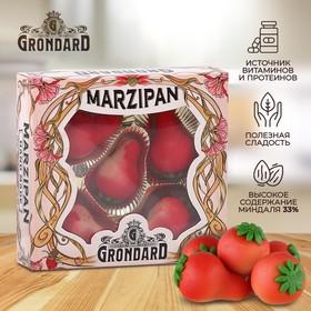 Конфеты марципановые Grondard «Миндальное лакомство» клубника, 100 г в Донецке