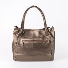 Сумка женская, отдел с перегородкой, наружный карман, длинный ремень, цвет бронзовый - фото 50393