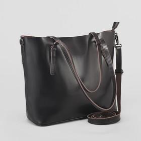 Сумка женская, отдел с перегородкой, наружный карман, длинный ремень, цвет коричневый
