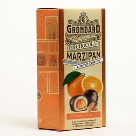 Конфеты марципановые Grondard «Сочный апельсин», 140 г в Донецке