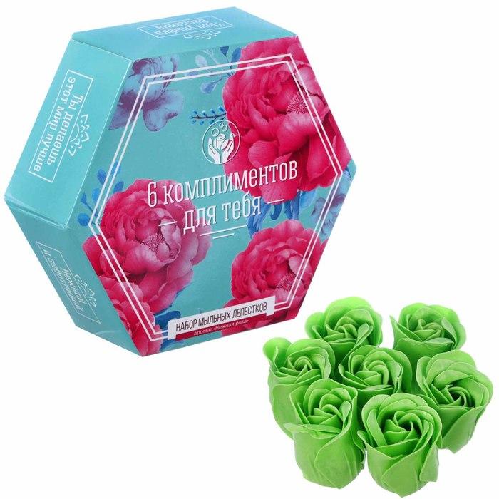 """Мыльные лепестки в коробке """"6 комплиментов для тебя"""", 7 шт."""