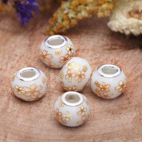 Бусинка 'Ромашка', цвет бело-золотой в серебре Ош
