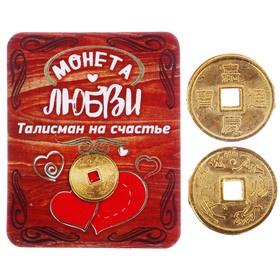 """Монета на подложке """"Любви и счастья"""""""