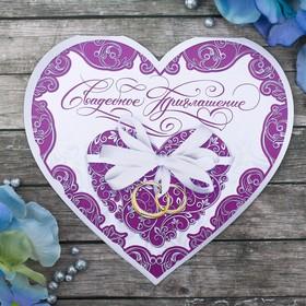 """Свадебное приглашение """"Узор фиолетовый"""""""